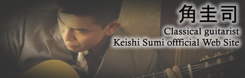 Keishi Sumi offficial Web Site